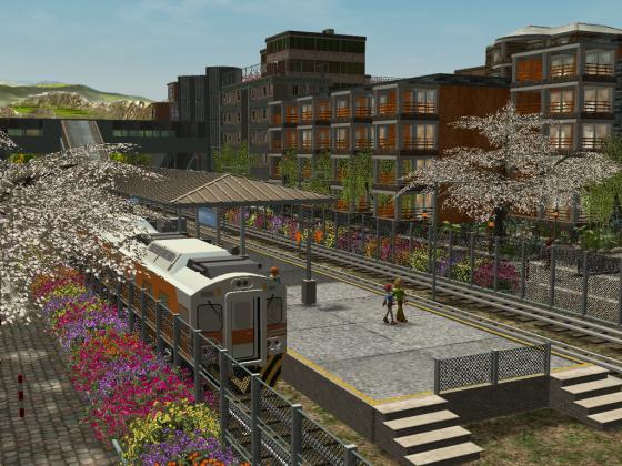 Nariko - Bahnhof